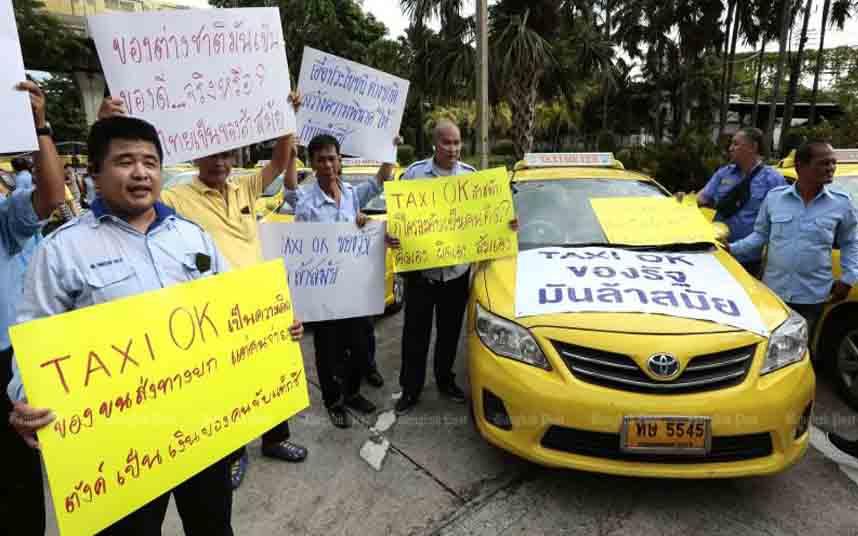 Los taxistas tailandeses protestan en las calles de Bangkok