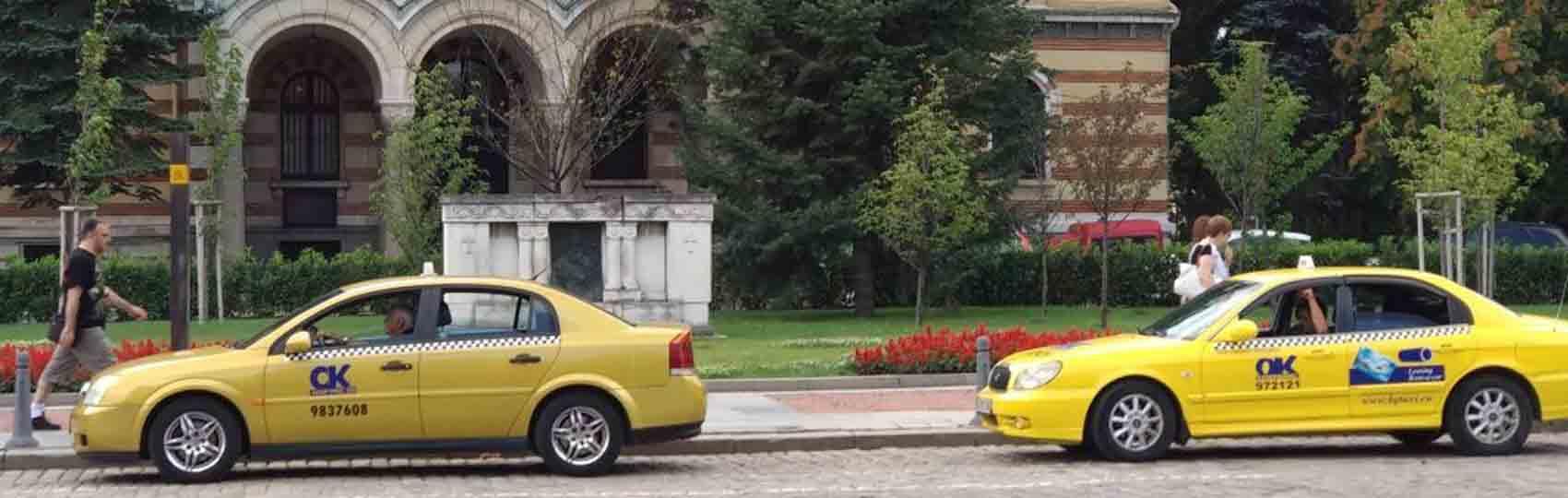 Noticias del sector del taxi y la movilidad en Bulgaria. Mantente informado de todas las noticias del taxi de Bulgaria en el grupo de Facebook de Todo Taxi.