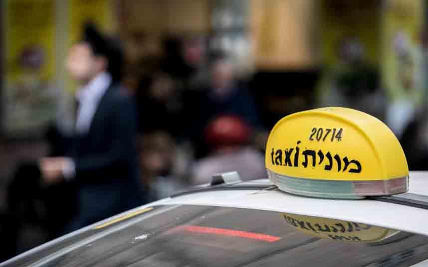 Los taxistas israelíes ganan la batalla de las tarifas en sus protestas