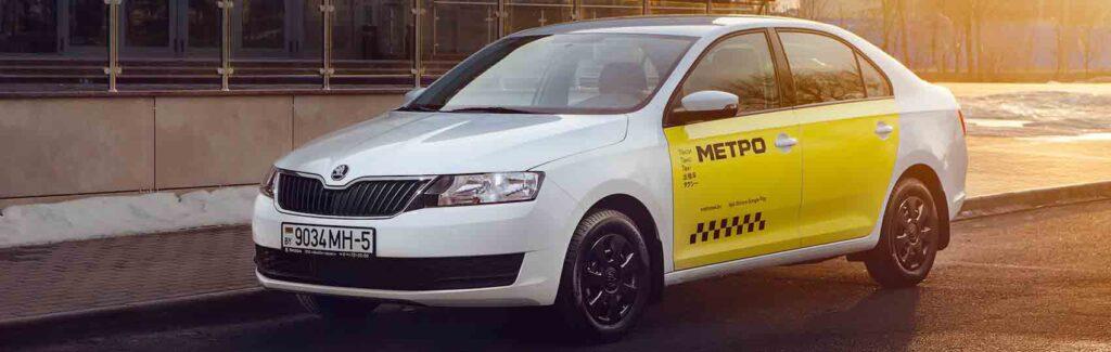 Noticias del sector del taxi y la movilidad en Bielorrusia. Mantente informado de todas las noticias del taxi de Bielorrusia en el grupo de Facebook de Todo Taxi.