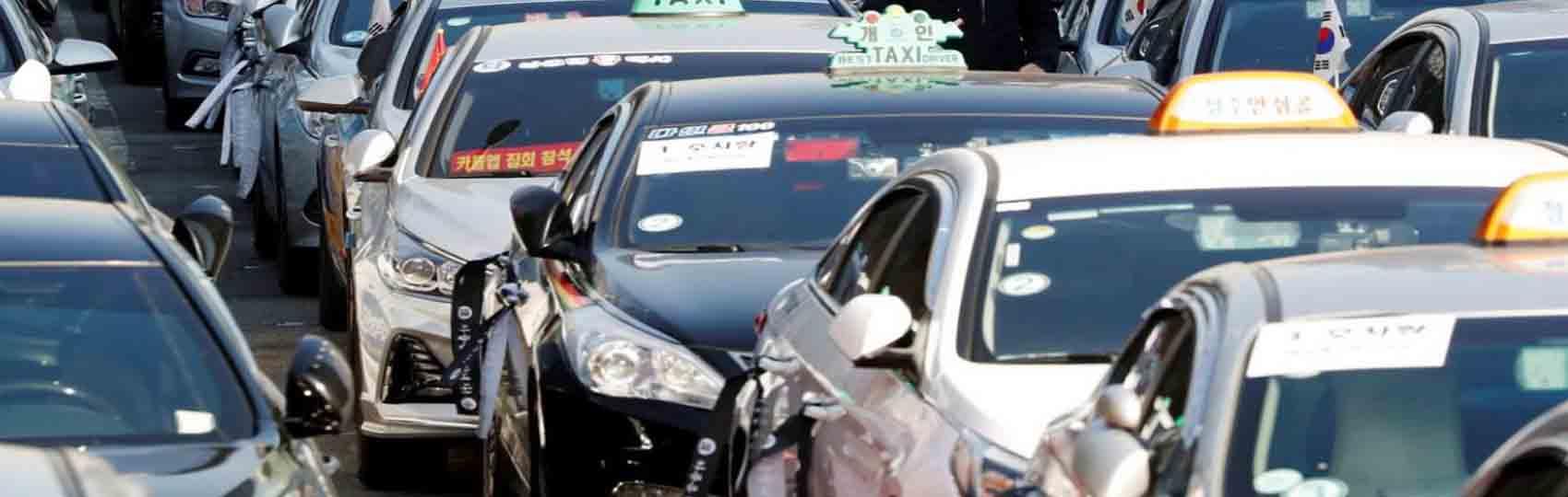Noticias del sector del taxi y la movilidad en Corea. Mantente informado de todas las noticias del taxi de Corea en el grupo de Facebook de Todo Taxi.