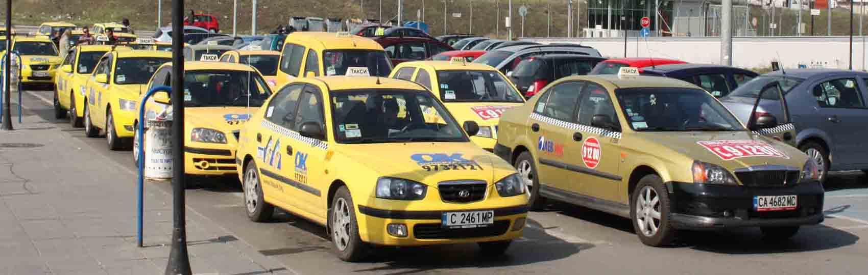 Noticias del sector del taxi y la movilidad en Grecia. Mantente informado de todas las noticias del taxi de Grecia en el grupo de Facebook de Todo Taxi.