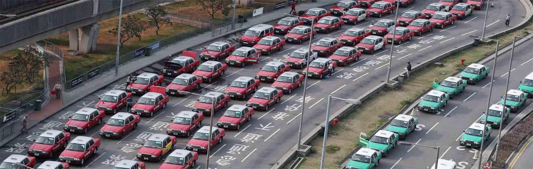 Noticias del sector del taxi y la movilidad en Hong Kong. Mantente informado de todas las noticias del taxi de Hong Kong en el grupo de Facebook de Todo Taxi.