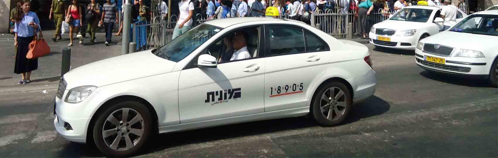 Noticias del sector del taxi y la movilidad en Israel. Mantente informado de todas las noticias del taxi de Israel en el grupo de Facebook de Todo Taxi.