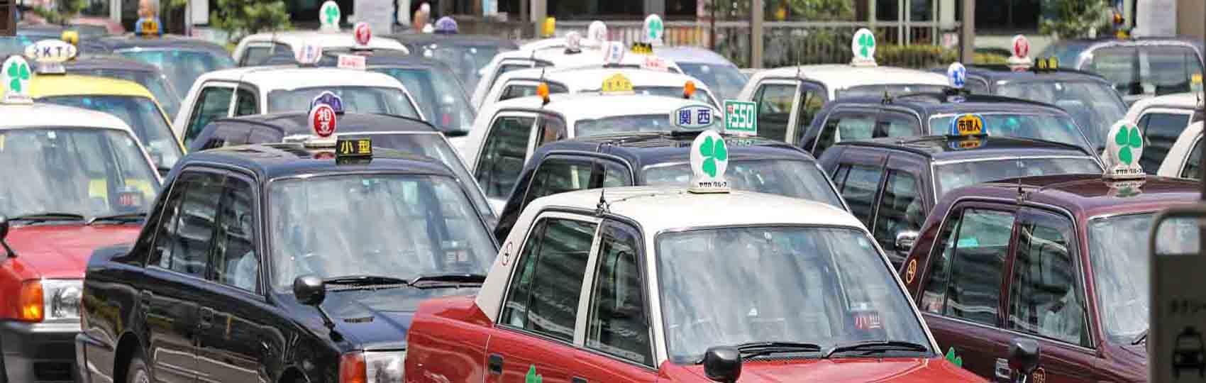 Noticias del sector del taxi y la movilidad en Japón. Mantente informado de todas las noticias del taxi de Japón en el grupo de Facebook de Todo Taxi.