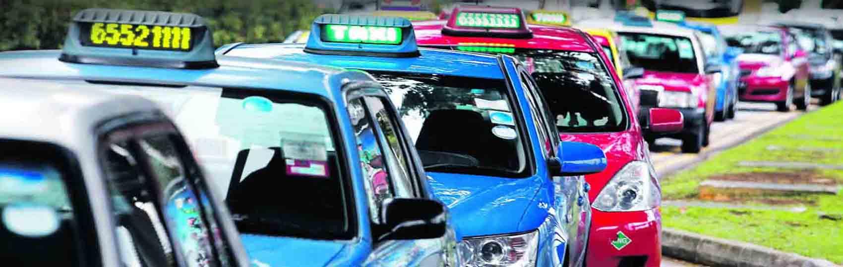 Noticias del sector del taxi y la movilidad en Singapur. Mantente informado de todas las noticias del taxi de Singapur en el grupo de Facebook de Todo Taxi.