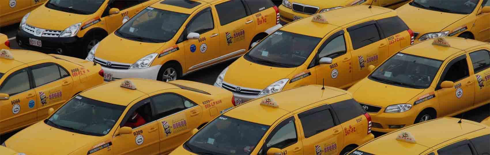 Noticias del sector del taxi y la movilidad en Taiwan. Mantente informado de todas las noticias del taxi de Taiwan en el grupo de Facebook de Todo Taxi.