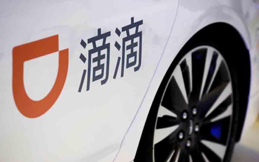Uber vende sus operaciones en China a Didi Chuxing
