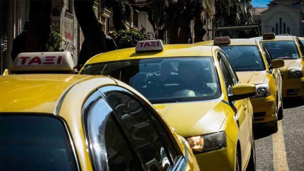 Los taxis de Atenas, Salónica y Kavala bajan los precios de viajes al aeropuerto