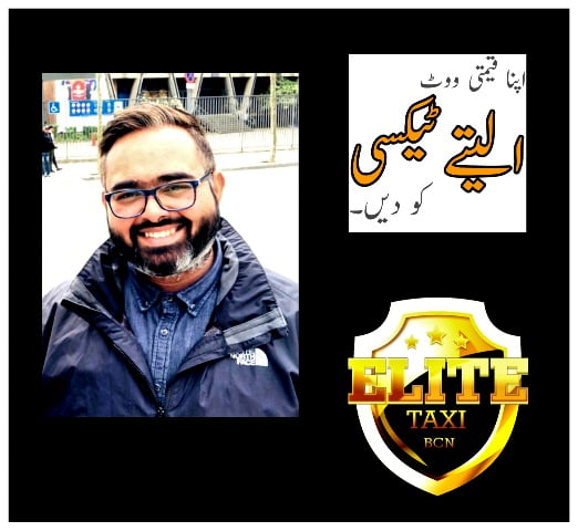 Syed Junaid de Élite Taxi Barcelona